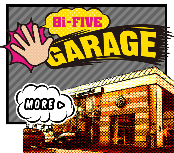 HI-FIVE GARAGE